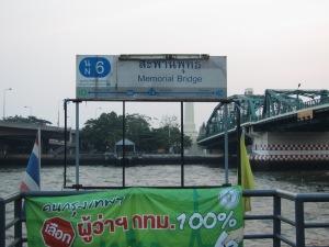 Uma das paradas (N6 - Monumental Bridge) do barco