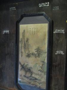 Marcas que mostram até onde foram as enchentes na Casa Tan Ky