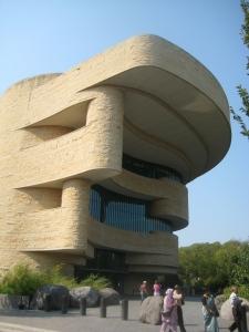 Museu Nacional do Índio Americano