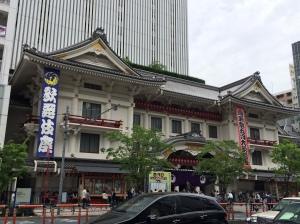 Fachada do Kabuki-za, em Tóquio