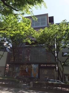 Loja Louis Vuitton na Omotesando