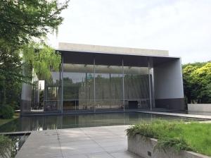 Galeria de Tesouros Horyu-ji
