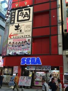 Loja da Sega em Akihabara. Repare na propaganda de um Maid Cafe na fachada