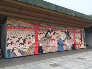 Painel no Ryogoku Kokugikan