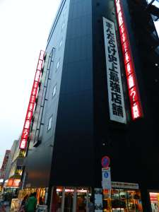Loja Mandarake em Akihabara (imagem obtida em http://japantravel-bmj.com/)