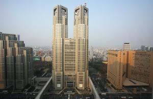 Prédio do Governo Metropolitano em Shinjuku