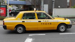 Táxi típico de Tóquio