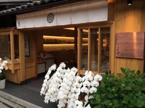 Loja em Higashiyama